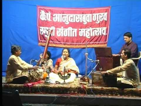 HE SURANO By Dhanashree Kharwandikar Video