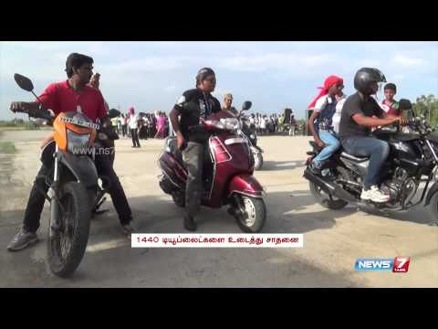 Youth rides into 1440 tube lights for World Record bid | Sports | News7 Tamil |