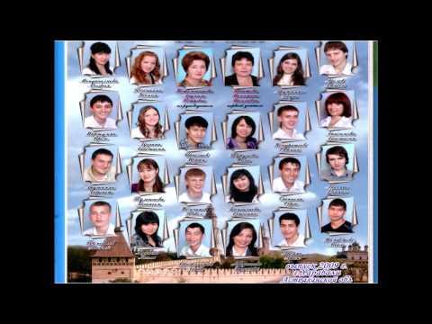 Выпускники школы № 3 г.Харабали
