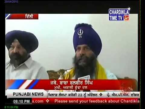 Punjab announces compensation to farmers for damaged wheat April 20,2015