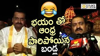 Bandla Ganesh Abscond to Andhra after Congress Party Defeat in Telangana Elections 2018