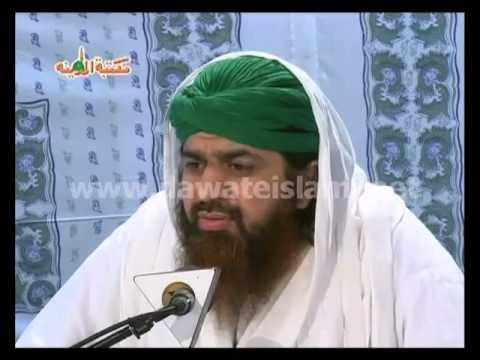 Islamic Bayan In Urdu - Taraqqi Ya Be Hayai - Maulana Imran Attari video