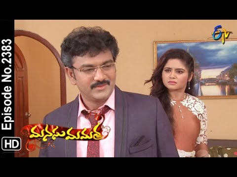 Manasu Mamata | 10th September 2018 | Full Episode No 2383 | ETV Telugu
