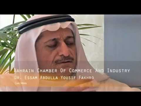 Interview with Dr. Essam Fakhro on Bahrain's Economy 2011