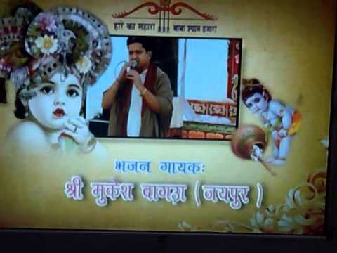 Khatu Shyam Casting.mp4khatu Shyam Bhajan At Laxminagar New Delhi video