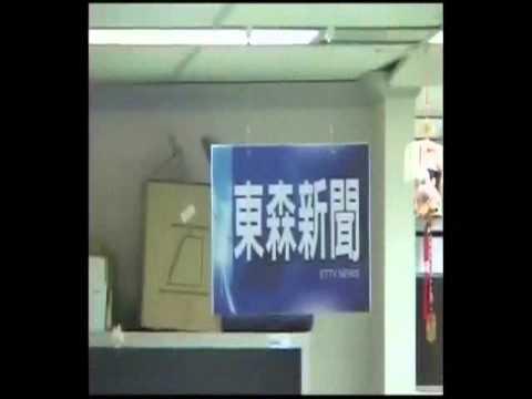 31/10/2013 - Earthquake measuring magnitude 6.3 hits Taiwan