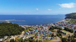 ふるさと古平(北海道古平町)