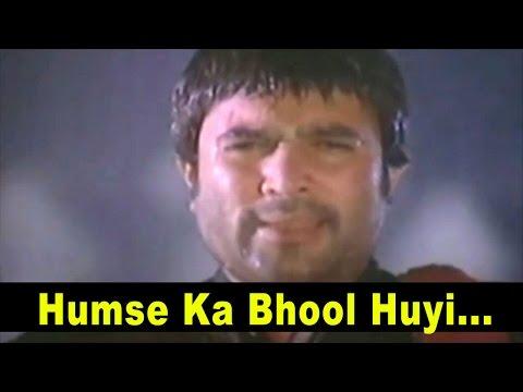 Humse Ka Bhool Huyi - Anwar @ Janta Hawaldar - Rajesh Khanna, Yogita, Hema Malini, Mehmood
