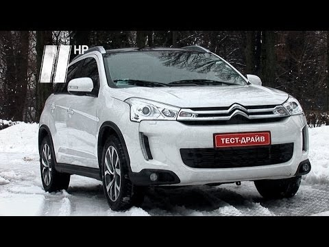 2hp: Citroen C4 Aircross test-driven by Raul