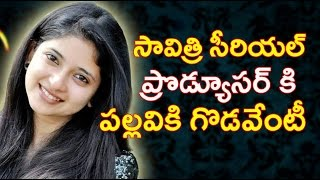 download lagu Fight Between Savithri Serial Heroine Pallavi & Producer  gratis
