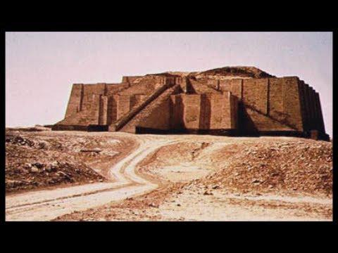 History Of Art 3 Ancient Mesopotamia YouTube