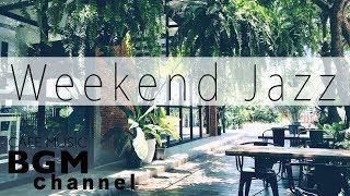 Weekend Jazz - Instrumental Music Hip Hop Beats Jazz - Jazz Ballads Playlist