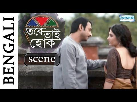 The Loving Husband - Tabe Tai Hok - Swastika Mukherjee - Joy Sengupta - Samadarshi Dutta