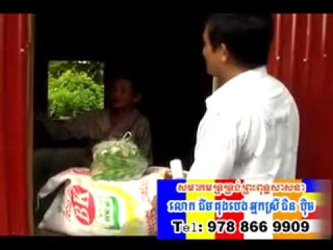 Khmer Hot News today 2014 | Cambodia daily today 2014 | Khmer Hot News today 28 Nov 2014