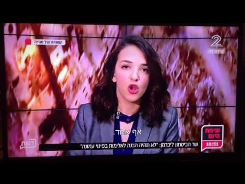 Lucy Aharish, Halep