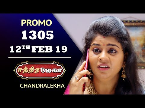 Chandralekha Promo 12-02-2019 Sun Tv Serial Online