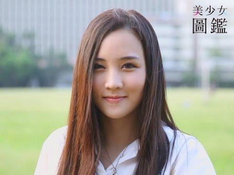 酷瞧【美少女圖鑑EP49】超能力美少女愛的逆襲