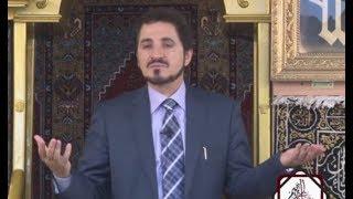 د. عدنان إبراهيم: الله يسمي العدو صاحبا في القرآن