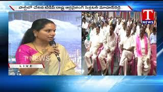 MP Kavitha Speech at Telangana Bhavan | Gampa Nagender Joins TRS Party  Telugu