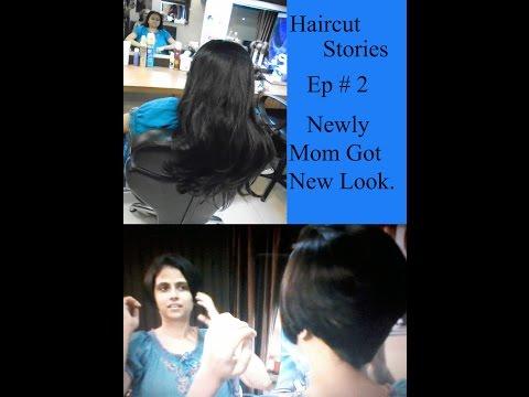 Haircut Stories Ep # 2 (Very Long to Very Short Haircut)