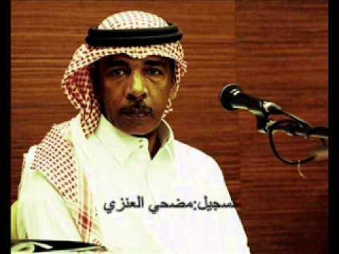 لقاء الفنان عزازي في سهرة خميس على اذاعة قطر 2013