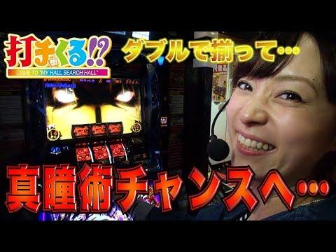 #334 バジリスク~甲賀忍法帖~絆 後編