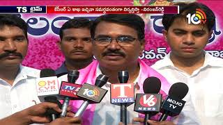 Minister Singireddy Niranjan Reddy Comments after Oath Ceremony  News