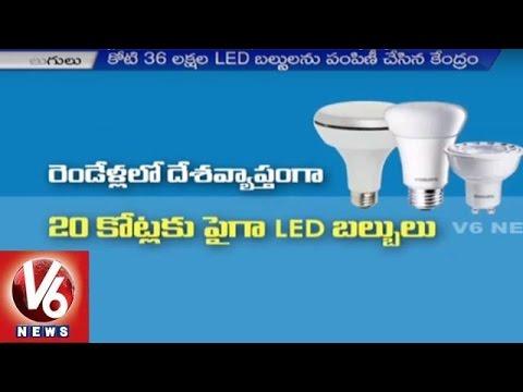 NDA Government Focused on Energy Conservation | Plans to Implement LED Street Lighting | V6 News