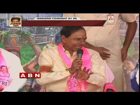 Is Modi help to KCR for Early Polls? | BJP secret Politics in Telugu States | Weekend Comment by RK