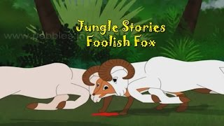 Foolish Fox Story | Bengali Jungle Stories for Kids | Bengali Stories for Children HD