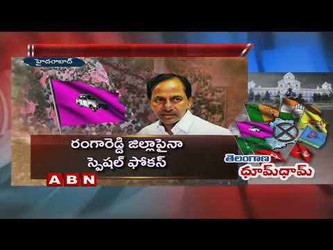 Operation AKarsh 2 begins in TRS | Congress leaders may join in TRS