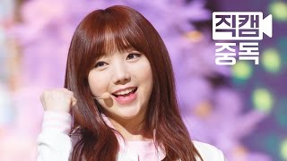[Fancam] Kei of Lovelyz(러블리즈 케이) For you(그대에게) @M COUNTDOWN_151217 EP.34