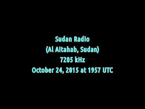 Sudan Radio (Al Aitahab, Sudan) - 7205 kHz