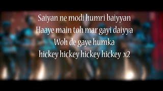 (LYRiCS)Trippy Trippy Lyrical Video| BHOOMI | Sunny Leone | Neha Kakkar | Badshah