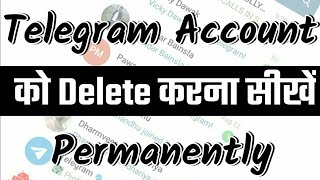 How To DELETE - TELEGRAM Account Permanently. Sep 2018 Complete Guide In Hindi