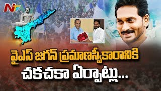 YS Jagan To Meet Governor Narasimhan And CM KCR Today || YSRCP To Hold YCPLP Meet Today | NTV
