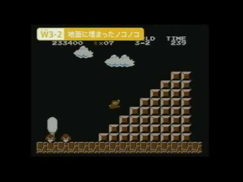 Super Mario Bros Classic Glitches