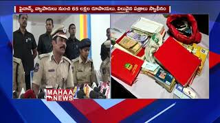 Task Force Officers  Raids On Fake Finance Companies | MAHAA NEWS