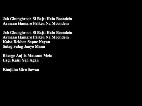 Rim Jim Gire Sawan Karaoke