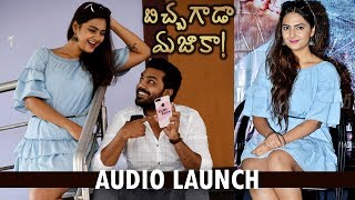 Bichagada Majaka Movie Audio Launch | Arjun, Neha Deshpande.