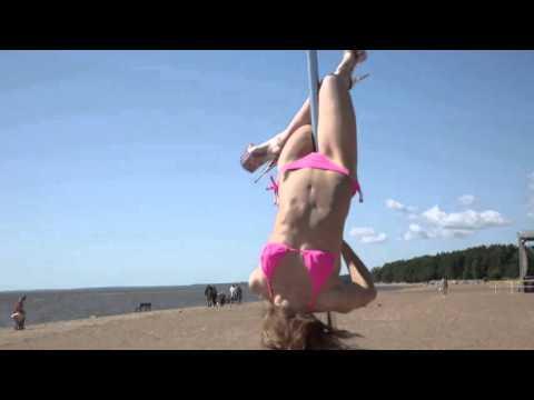 Пляжный Pole dance! Лето 2015 года. Педагог Анна Кошкина  и ее ученицы.