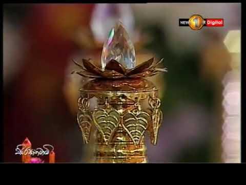 sacred relics brough|eng