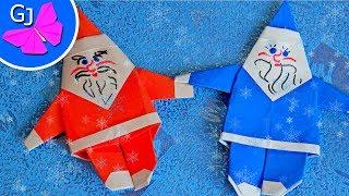 Как сделать Деда Мороза из бумаги ~ Оригами украшение на елку ~ Новогодние поделки своими  руками