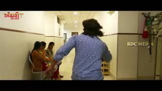 Mayank Kumar love videos