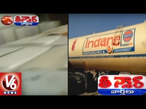 Indane Gas Vehicle Caught While Carrying Liquor To Gujarat | Teenmaar News