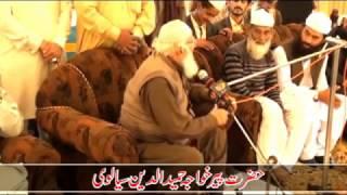 Pir Sial Lajpal Latest Conference  Peer Khawaja Hameed ud Din