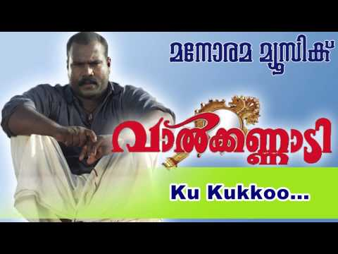 Kukku Kukku | Val Kannadi video