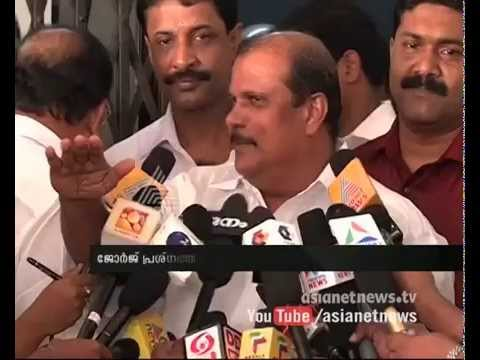PC George meet media after discussion with CM Oommen chandy | Breaking Now