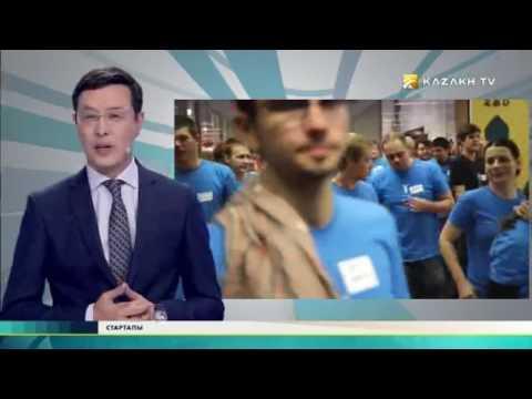 """Стартапы"" №46 (25.11.2016) - Kazakh TV"