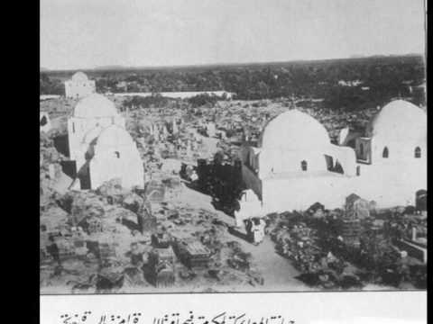 100 Years old Makkah